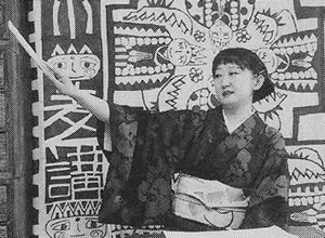 1995年6月9日(金) 読売新聞