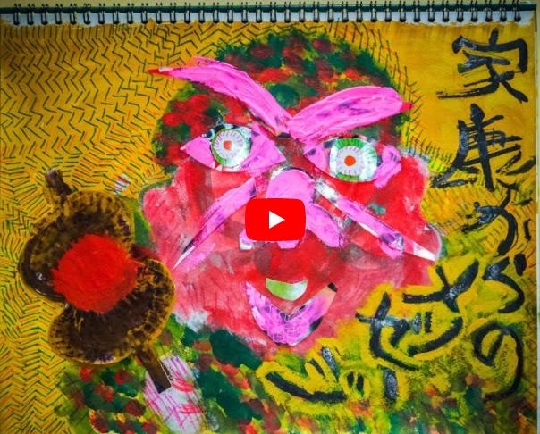 アートにエールを!東京プロジェクトに動画を配信